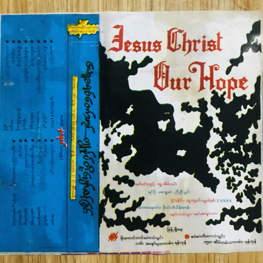 Best Gospel Songs | Gospel Music | Myanmar - Heaven Tune