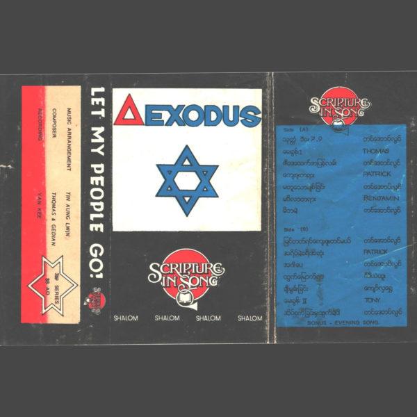 Exodus- Let my people go