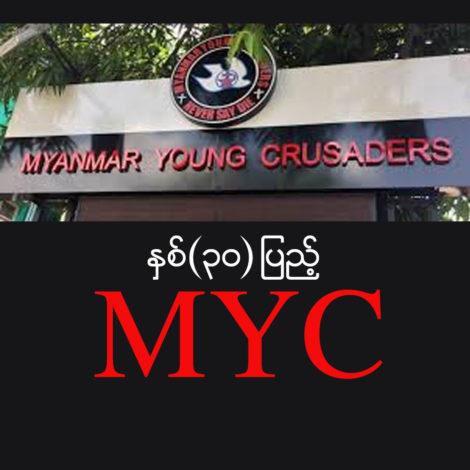 MYC 30 Years