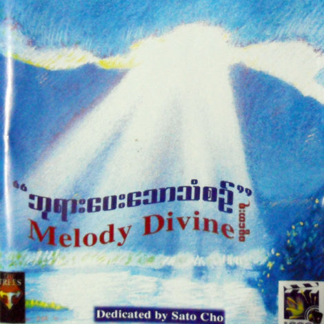 Melody Devine